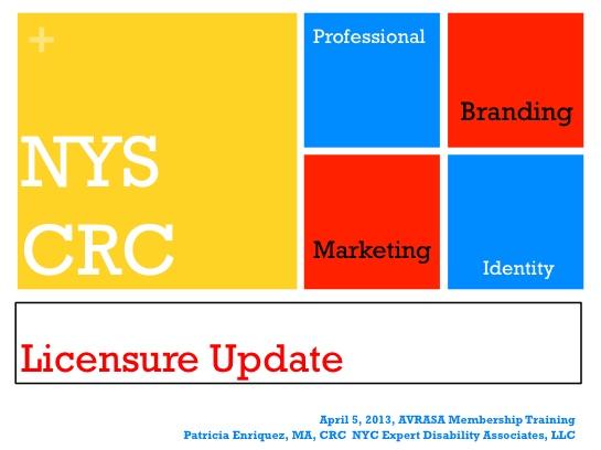 april 5 2013 licensure and branding talk